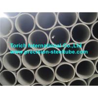 China Carbon Steel Heat Exchanger Tubes With Seamless Carbon - Molybdenum Alloy - Steel wholesale
