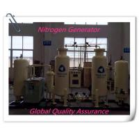 China White Gas Separation Equipment Whole System Line For Nitrogen / Oxygen wholesale