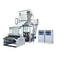 China High Efficient Courier bag Double-layer co-extrusion film blowing machine wholesale