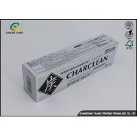 China Customizable Toothpaste Packing Paper Box / Pharmaceutical Packaging Boxes wholesale