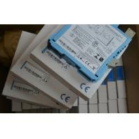 China MTL5544D intrinsic safety isolator (single channel, two safe area current source outputs) wholesale