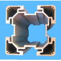 China 6005 Silvery Anodized Industrial Aluminium Profile , Milling Aluminum Dovetail Extrusion wholesale