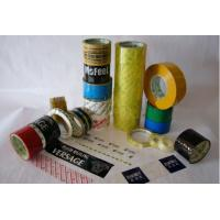 China Customized colors adhesive packaging tape wholesale