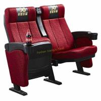 China High - End Embroidery Folding Cinema Theater Chairs With Cup Holder wholesale