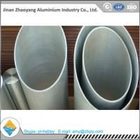 Quality Round Aluminum Extrusion Tube Powder Coated / Anodizing / Polishing Aluminium for sale