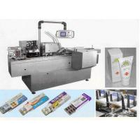 Quality DZH-120 Automatic Boxing Machine for sale