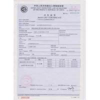 Auspicious Dragon Polishing Materials Co.,LTD Certifications