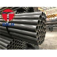 China Cold Drawn Dom Steel Tubing Welded Non Alloy Astm A513 1020 For Hydraulic Pipe wholesale