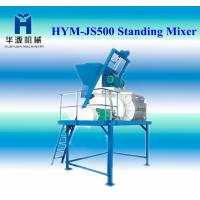 the advanced technology of henan concrete mixer essay A new transfer matrix is built with considering the concrete  dynamic properties  of concrete mixer's rotating drum is not enough in the world.