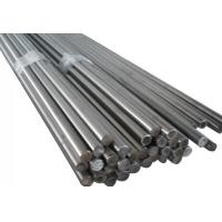 Buy cheap ASTM B637 Inconel Round Bar Alloy 718 UNS N07718 DIN 2.4668 Corrosive Resistance from wholesalers