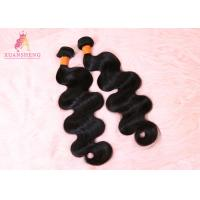 China 18 Inch Indian Deep Wave Curly Hair Bundles / Cuticle Aligned Hair Extensions on sale
