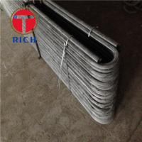 China Q195 Q235 Q345 TORICH Elliprtical Steel Tubes , Thickness 0.5-50mm wholesale