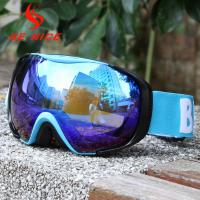 China UV Protect Blue Mirrored Ski Goggles Three Layer Foam With Blue TPU Frame wholesale