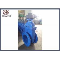 China DIN3352 DN400 resilient seated gate valve with gear box F4 type PN16 wholesale