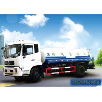 China High-power sprinkler pump Sanitation Truck XZJSl60GPS with the fuctions of insecticide spraying, guardrail washing on sale