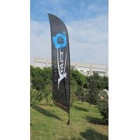 Quality Trade Show Feather Flags Banner , Swooper Flag Feather Fly Knitted Polyester for sale