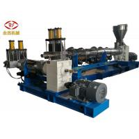 Buy cheap Double Stage Waste Polythene Recycling Machine , Plastic Reprocessing Machine from wholesalers