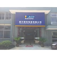 JIAXING LECCO ELECTRIC APPLIANCE CO.,LTD