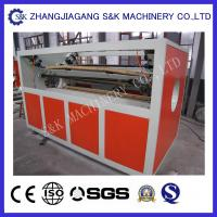 China  High Efficiency PP PE Plastic Pipe Extrusion Line Dust - Free Cutting Mode  for sale
