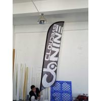 Quality Medium 3.4m Feather Flags Banner Exhibition Events Retail Display Merchandise for sale