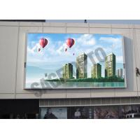 China IP 67 P15 DIP346 Advertising LED Display Screen Front Access Maintance wholesale