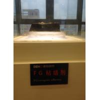 Quality FG Cryogenic Adhesive for sale