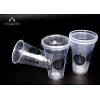 China Light Cold Drink Plastic Takeaway Cups With Lids Moisture Resistant wholesale