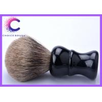 Quality High Density Pure Badger Shaving Brush with black acrylic handle for men for sale