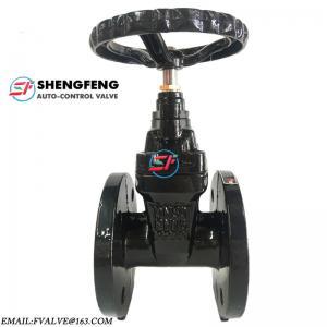 China DIN F4 DN50 brass nut Soft sealing water draining iron Epoxy coating Bright black gate valve wholesale