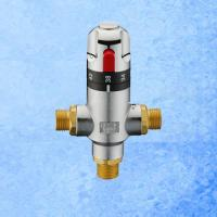 China Brass Adjustable Water Thermostatic Mixing Valve wholesale