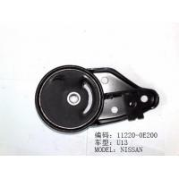 China Commercial Auto Engine Mountings Nissan OEM Body Parts High Performance wholesale