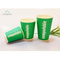 China Compostable Paper Takeaway Cups Single Wall Leak Proof For Cold Beverage wholesale