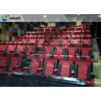 China Red Electric Seat 4D Movie Theater With Motion Chair System / Digital Special Effect wholesale
