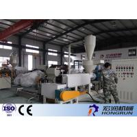 China HR-GL Granulating Machine Plastic Recycling , Multi Function Granulator Machine For Plastic  wholesale