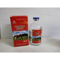 China Drugs Veterinary Antibiotic Injection 10% Lincomycin Antibacterial  For Livestock Poultry on sale