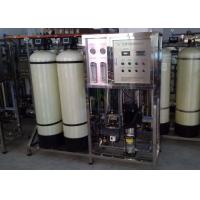 Reverse Osmosis Water Purification Machine 1T/H With 1000L 250 GPH System for sale