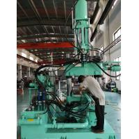 Buy cheap 400 Ton All In Out Rubber Auto Parts Molding Machine for Vihicle Parts from wholesalers