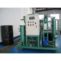 China ZJC-T Series Vacuum Turbine Oil Recycling Machine wholesale