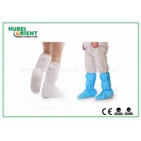 China Nonwoven Surgical Medical Boot Covers , Non Slip Waterproof Shoe Covers For Cleaning Room wholesale