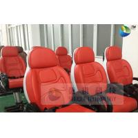 China 6 / 12 / 50 / 120 Persons Room 6D Movie Cinema With Digital Audio System OEM wholesale