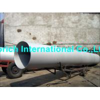Quality ASTM A688 Inconel Tube Welded Austenitic Feedwarter Heater Stainless Steel Seamless Tubes for sale