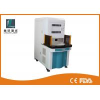 China Durable UV Laser Marking Equipment , Friendly Interface Plastic Laser Engraving Machine wholesale