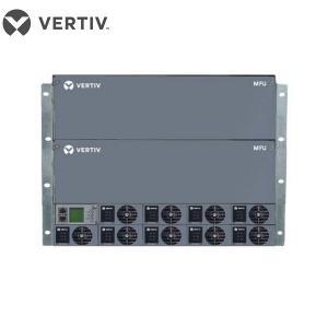 China Vertiv / Emerson Integrated DC Telecom Power Supply Netsure 531A41 wholesale