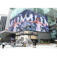 China P6 P8 P10 Electronic Outdoor Led Display Screen Waterproof Commercial Advertising on sale