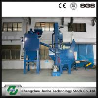 China Automatic Shot Blasting Machine / Industrial Shot Blasting Equipment High Efficiency wholesale
