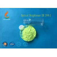 China ER-II Optical Whitening Agent , Optical Brightener For Cotton HS CODE 32042000 on sale