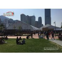 China Waterproof White TFS Heavy Duty Marquee for Trade Show Outdoor wholesale