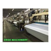 China 280cm Width Higher Speed Water Jet Looms Production For Polyester Bedding Fabrics wholesale