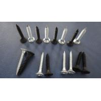 Quality drywall screw 3.5x25mm for Gypsum board &metal channel for sale