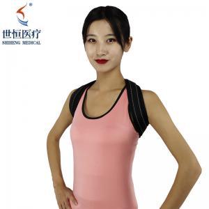 China Back Brace Posture Corrector - Upper Back Posture Corrector for Women Men - Best Clavicle Support Sports Shoulder Straig wholesale